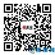 江苏盐城龙卷风冰雹灾害:保险已赔款2119.94万