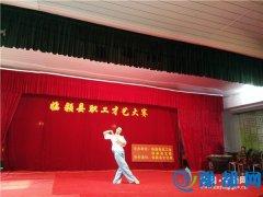 县总工会举办职工才艺大赛(图)