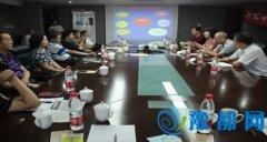 省教科所邀请著名中医专家为干部职工做健康知识讲座