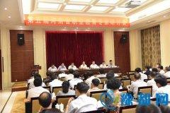 第五届河南省职业教育专家研讨会召开