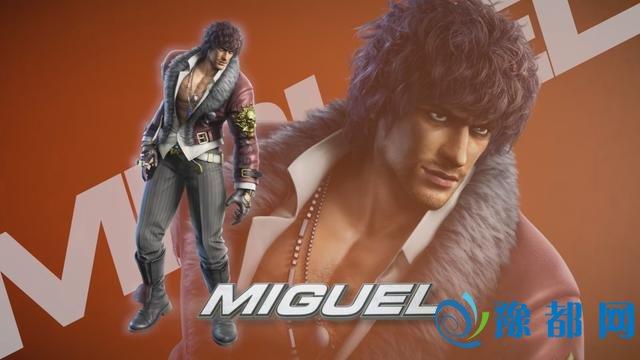 《铁拳7》公布新角色 来自西班牙的复仇者