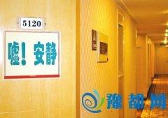 """郑州许多高三家长预订""""高考房"""" 建立调房联盟"""