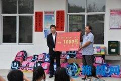 商城邮政分公司:引进外部资源 积极开展教育扶贫