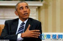 奥巴马笑称离开白宫后将上网找工作 打工经验