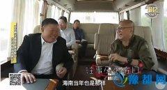 卖豆腐,开煤矿,如今欠债90多亿,他说最穷的时候才能憋出富来