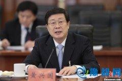 天津市委代理书记、市长黄兴国涉嫌严重违纪接受组织调查