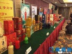 第三届华夏酒文化论坛开幕 看看十大豫酒大师都有谁?