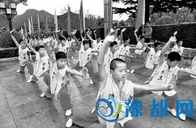 国际少林武术节16日开幕 首次进行网络直播