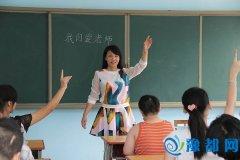记洛阳老城区培智学校教师刘文婷:做一名幸福的特教教师