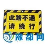 7月22日起 郑州西三环上跨陇海铁路桥限行