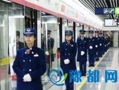 郑州地铁2号线票价全程4元 与1号线换乘最多5元