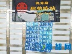 郑州一场暴雨冲走许多车牌 是谁的车牌快来认领