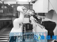 智能制造是河南工业转型升级的突破口 制造变智造