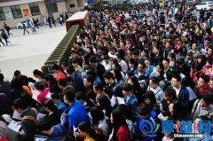 2017年国家公务员考试15日起报名 招录2.7万余人
