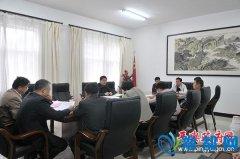 县委常委、统战部长代元辉主持召开庚美莱康颐生态养生综合体项目建设协调会