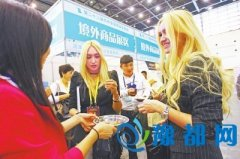 郑交会首设跨境电商展区 驻足郑州就能买卖全球
