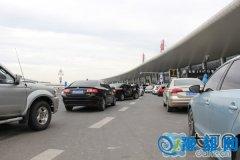 郑州机场T2航站楼将禁止空车驶入 载客车辆限停3分钟