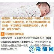 如果宝宝实在不肯好好睡觉,试试这10种办法吧