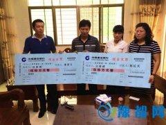 东莞青年街头反扒窃被刺身亡 港商捐百万抚恤家属