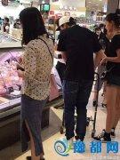 王思聪疑似又换女友逛街血拼定个小目标先买1个亿