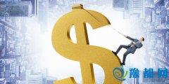 陈伟星:为钱而创业不值得,快的让我见识到了资本的力量
