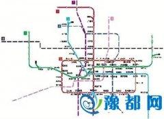 未来3年郑州将进入地铁建设高峰期 涉及工程15项