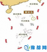 菲新总统:菲不会因黄岩岛与中国开战