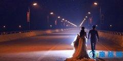 婚纱照夜景衣服怎么选 拍夜景婚纱照要注意什么