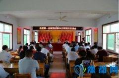 县委巡察组向朱庄镇、月河镇、黄岗镇、毛集镇党委反馈巡察情况