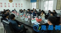 区政协召开八届二十八次常委会议