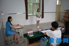 全省幼儿教师案例分析比赛举行