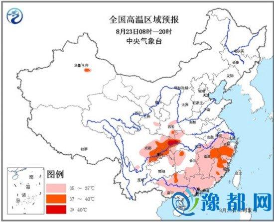 自8月11日以来,中东部大部地区陷入高温之中难以自拔,兰州、西安、武汉、南昌均出现有记录以来最热的8月中旬,重庆则成为高温持续时间最长的省会级城市,不仅连续12天出现35℃的高温,最高气温更是从16日起一直维持在38℃以上。