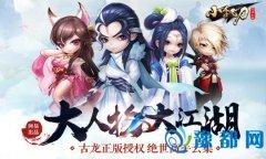 网易《小李飞刀》正版手游6月23日开启首次大规模测试