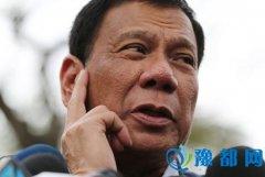 外媒:菲总统或于10月访华 就南海争议进行对话