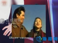 揭秘杨澜和歌手费翔之间不为人知的感情纠葛