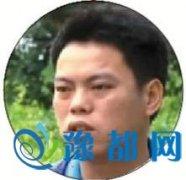 徐玉玉案案犯受访:网上购买学生信息无难度