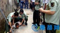 广西精神病人伤人 导致4人死亡6人重伤