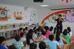 [文旅局]中原区图书馆举办快乐童年暑期系列活动――近景魔术