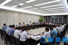 省教育厅召开上半年重点工作完成情况汇报会议