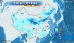 冷空气携雨袭北方 南方还要热两天(组图)