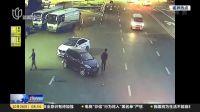 郑州:荒唐男子欠外债 自编自导自演绑架戏勒索妻子