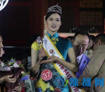 网红当选世界小姐中国区冠军后 被曝秒甩男友