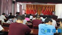 王岗镇组织开展主题党日活动(图)