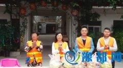 桐柏县商务局组织开展重阳节爱心敬老活动