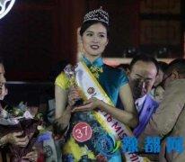 南阳女孩当选世界小姐中国冠军 被曝秒甩男友