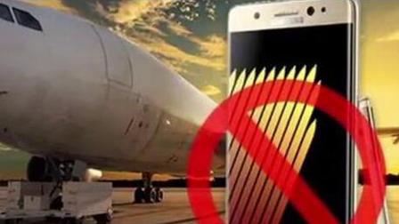 民航局:我国民航禁带禁运三星Galaxy Note7手机