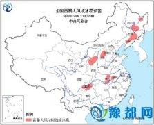 中央气象台6月18日18时继续发布强对流天气蓝色预警
