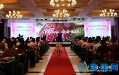 我县举行辣椒产业升级专家研讨会暨农业(航天)院士工作站筹建启动仪式(图)