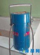 吉林悬赏寻找罐体容器 内装放射性同位素危险源