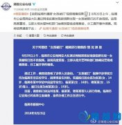 """湖南临湘通报""""女孩被打""""事件:均为非在校学生"""
